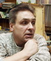 Нетрусов Юрий