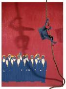 Книжный цирк