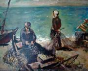 В Черноморке