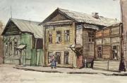 Переулок Одесский (г. Куйбышев)