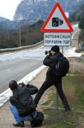 Фотофиксаторы