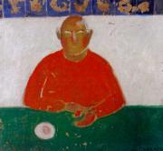 Портрет с шаром