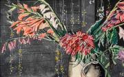 «Натюрморт с цветами»