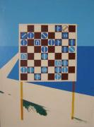 Водительские шахматы