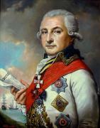Первый одессит И. Дерибас