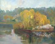 Осень в Дюковском парке