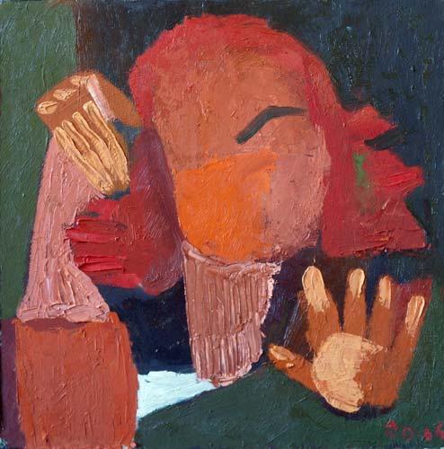 Композиция (портрет)