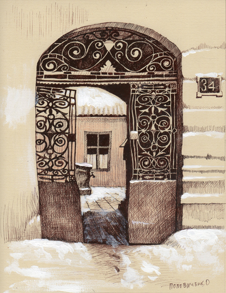 Мясоедовская, Зима