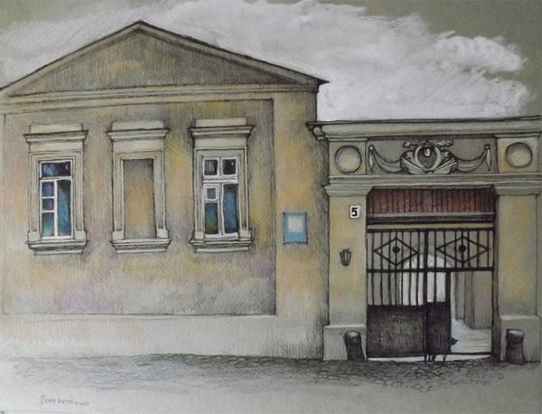 Юрия Олеши, № 5