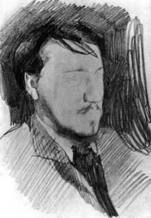 Врубель. Портрет Валентина Серова. 1885 г.