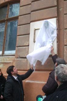 Открытие мемориальной доски М.А. Врубелю