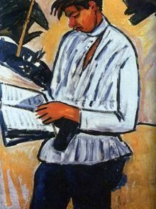 Михаил Ларионов. Портрет Велимира Хлебникова