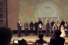 Закрытие первого кинофестиваля NEXT