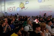 Открытие кинофестиваля NEXT пройдет на одной из самых престижных площадок Одессы