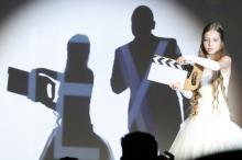 III Международный детский кинофестиваль NEXT: как это будет