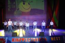 Виступ колективу «Молодої гвардії» на церемонії закриття фестивалю NEXT, 9 вересня 2017 року