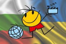 В Посольствi України в Болгарії прийняли органiзаторiв фестивалю NEXT