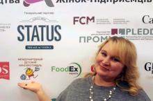NEХT долучився до ініціативи українських жінок-підприємниць