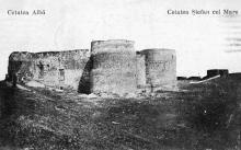 1920 г.