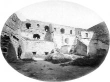 1869 г.