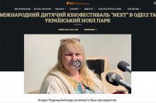 Засновник фестивалю NEXT про співпрацю  Австралії та України у дитячому кіно