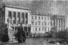 Главный корпус Украинского экспериментального Института глазных болезней имени академика В.П. Филатова, 1947 г.