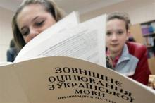 Фото: standart-c.ru