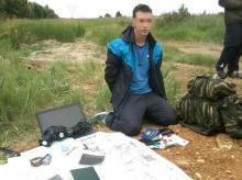 Фото с сайта Службы безопасности Украины