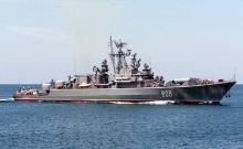 Российский сторожевой корабль «Ладный». Фото Госпогранслужбы Украины