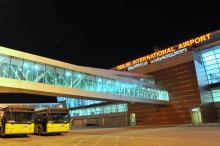 Фото: официальный сайт аэропорта