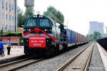 Фото с сайта news.xinhuanet.com