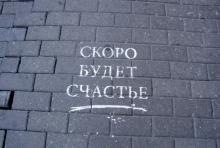 Фото с сайта http://beon.ru.