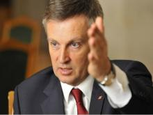 Фото с сайта http://mignews.com.ua.