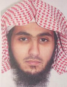 Фото с сайта МВД Кувейта