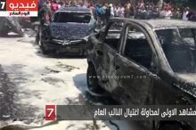 Место взрыва в городе Гелиополь. Кадр: видео youm7.com
