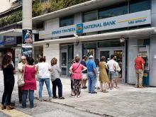 Банк в Афинах, 28 июня 2015 года. Getty Images. Фото: М.Бикански