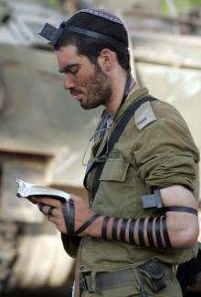 Фото с guide-israel.ru