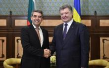 Петр Порошенко и Росен Плевнелиев. Фото: rbc.ua