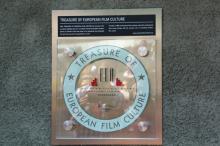 Памятный знак Европейской киноакадемии. Фото: omr.gov.ua