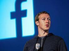 Марк Цукерберг. Фото с сайта http://uapress.info.