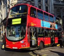 Лондонский автобус. Фото: Sky News