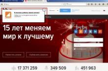 Изображение с news.drweb.ru