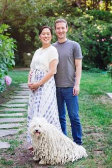 Фото с Fb-страницы Марка Цукерберга