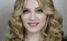 Мадонна. Фото с сайта http://woman-online.su.