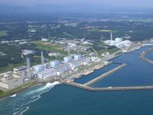 АЭС «Фукусима-1». Фото с earth-chronicles.ru