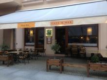 Ресторан Lucky Leek в Берлине