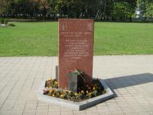 Фото с сайта http://babyn-yar.gov.ua.