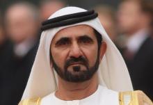 ���� � emiratka.com