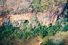 Пещера Лапа ду Шанта. Фото: riggo_ternes / Wikimapia