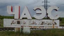 Фото с сайта http://vu.ua.